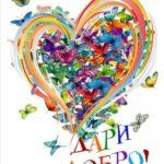 2 октября Волосово!!!